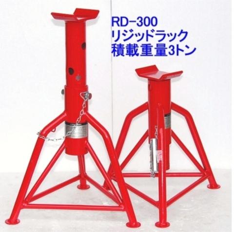 リキマエダ RD-300 リジッドラック 積載重量3トン 税込即納特価!!