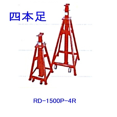 RD-1500P-4R リジッドラック積載重量15トン