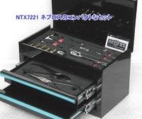 NTX7221 ネプロスのコンパクトなセット
