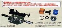 MC-502 ハスコー オイルフィルターセパレーター
