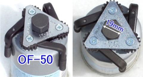 OF-50 オイルフィルターレンチ スパイラルレンチ(48~105ミリ)小型強力タイプ 税込即納特価!!