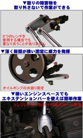 KOTO(江東産業) KHP-40 パワステ用高圧ホースレンチ 税込特価!!