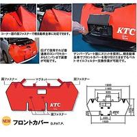 AYC-3 KTC フロントカバー