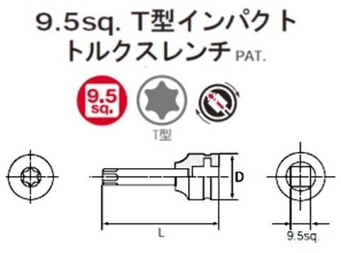 KTC TBTP305T T型インパクトトルクスレンチ5個セット 9.5sq 代引発送不可 税込特価