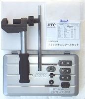 MCCU14 KTC ドライブチェーンツールセット
