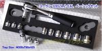 3285ZA Z-EAL Zシリーズ ベーシックセット