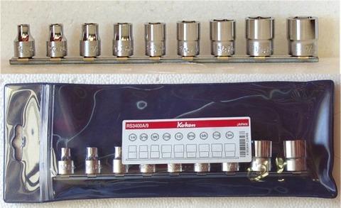 コーケン(Ko-ken) RS3400A/9 6角ソケットセット(レールセット) 3/8(9.5mm)sq 代引発送不可 税込特価