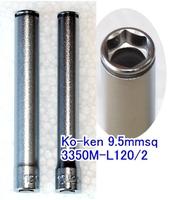 3350M-L120-2