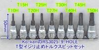 RS3025-9-HOLE