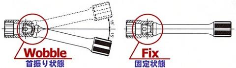 コーケン(Ko-ken) PK3763/6 オフセットエキバーセット(9.50mm)sq 税込特価