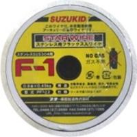 PF-12 ノンガス用フラックスワイヤー(ステン用)