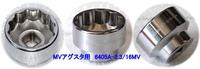 6405A-2-3-16MV