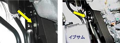 コーケン(Ko-ken) 145LH-3/8-10S トヨタ車搭載エンジン2AZ・FE1AZ・FSE用ラチェットスパナ 代引発送不可 税込特価