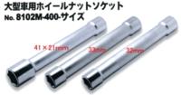 8102M-400-41W-21W