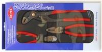 002010 プライヤーセット(パワーパック)