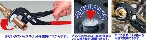"KNIPEX(クニペックス) 8701-560 ウォーターポンププライヤー""コブラ"" 税込特価!!"