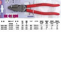 0201-225 クニペックス 強力型ペンチ