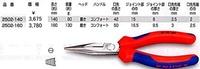 2502-140 ラジオペンチ