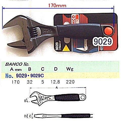 バーコ(BAHCO) 9029 アジャスタブルレンチ(モンキーレンチ) 代引発送不可 税込特価
