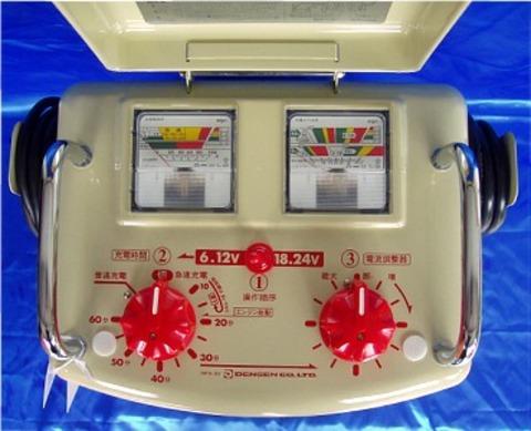 デンゲン HR-MAX-70D シリコン式急速充電器 代引発送不可 送料無料 税込即納特価