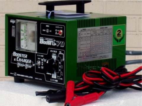 BOOST-UP-70 デンゲン ブースター付き普通充電器
