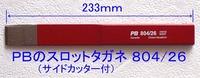 804/26 PB スロットタガネ(サイドカッター付)