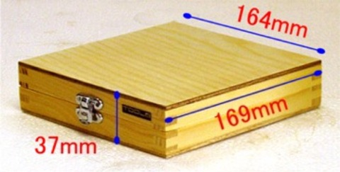 木製ケースに透明フタ付アルミ収納カップ9個組