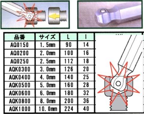 アサヒ(ASAHI) AQKS910 キャッチャーボール付六角棒レンチ9本組 代引発送不可 税込特価