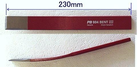 ピービー(PB) 804BENT ベントタガネ 代引発送不可 税込特価