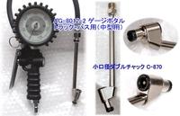 AG-8012-2 アサヒ ゲージボタル