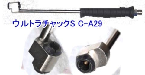 C-A29  アサヒ  ウルトラチャックS