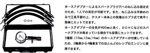 東洋テック(NPA) GU-53C コンプレッションゲージ (ガソリン車用) 代引発送不可 送料無料 税込特価