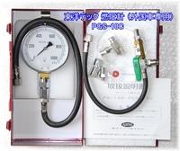 PGS-10C 東洋テック(NPA) 燃圧計 (外国車専用)