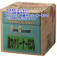 クリンバー強力クリーナーECO B/B ハンドクリーナー