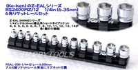 RS2400MZ/12 6角ソケットレールセット