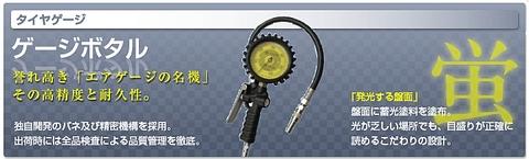 アサヒ(ASAHI) AG-8012-3+4 ゲージボタルと便利ツール3点と校正券のセット 即日出荷 税込特価