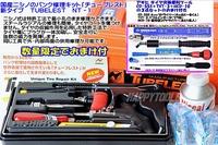 NT-1 ニシノ パンク修理キット チューブレスト