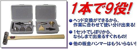 AMH-900 アタッチメントハンマー