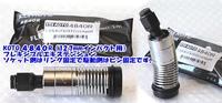 江東産業(KOTO) 4840R フレキシブルエキステンション インパクト用 1/2(12.7mm)差込角 税込特価 代引発送不可 税込特価