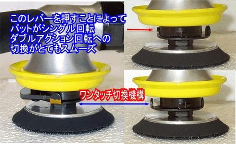 空研 MRS-35 クリーナーセット(マルチミニサンダーとヘッドライトクリーナー) 送無税込特価!!