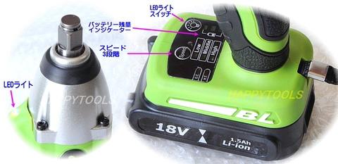 """台湾の良品 SMT MS-05 コードレスインパクトレンチ 差込角1/2""""(12.7mm) 軽量小型ハイパワー 送料無料 即納品"""