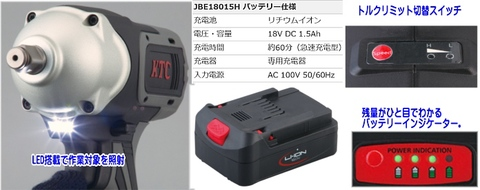 KTC JTAE411 コードレスインパクトレンチセット 1/2(12.7mm) 代引発送不可 送料無料 即日出荷 税込特価