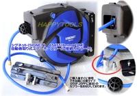 シグネット 65455(8mm×10M) 自動巻取り式エアホースリール接続カプラ付 税込即納特価!!