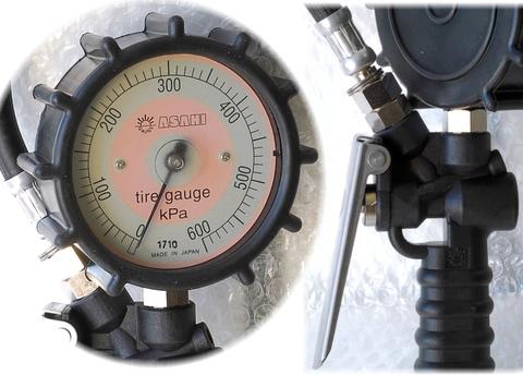 アサヒ(ASAHI) AG-8006-1H ゲージボタルと専用ホルダー(マグネットタイプ)のセット 税込即納特価!!