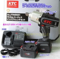 KTC JTAE681 19.0sq.コードレスインパクトレンチセット 2個のバッテリー付属 送料無料 即日出荷 税込特価
