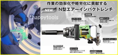 空研 KW-3800proXG 大型インパクトレンチショートタイプ 25.4mm差込角 おまけBタイプ 送料無料 即日出荷 税込特価