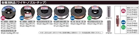 SUZUKID SIV-140 アイノーヴァ140 200V専用インバータ半自動溶接機 送無税込!!即納特価!!