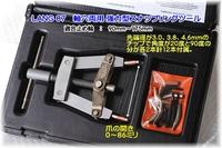 LANG TOOLS LANG87 軸穴両用 強力型スナップリングツール 送無税込!!即納特価!!