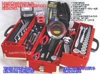 トネ(TONE) TSS4331 ツールセット 差込角12.7mm 入組品53点 レッド 便利アイテム5点のおまけ付 送料無料 税込特価