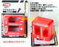トネ(TONE) マグネタイザー MGT1 レッド 在庫有 即納 代引き不可